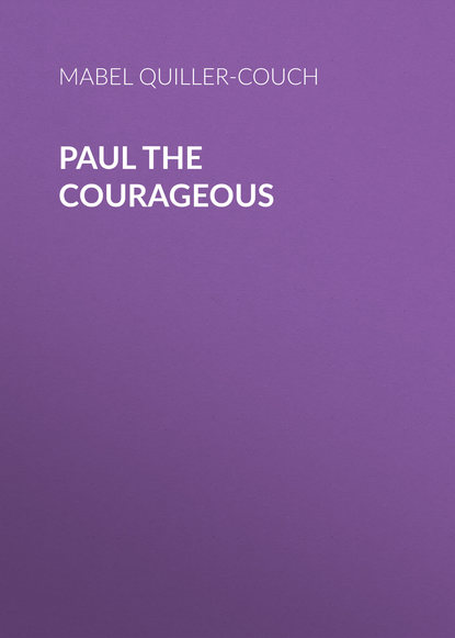 Обложка «Paul the Courageous»