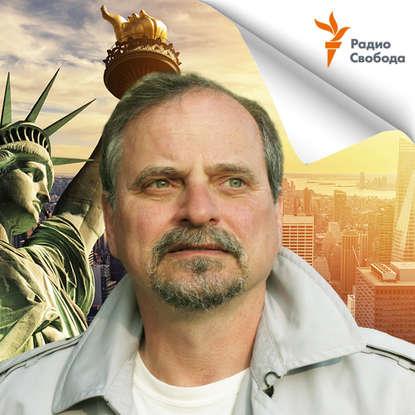 Обложка «Пророк в чужом отечестве. Солженицын в Америке»