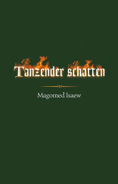 Обложка «Tanzender Schatten»