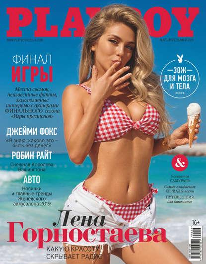 Обложка «Playboy №01/2019»
