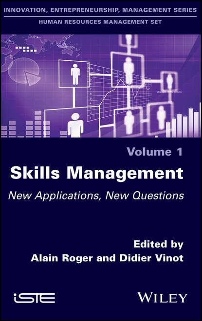 Обложка «Skills Management. New Applications, New Questions»