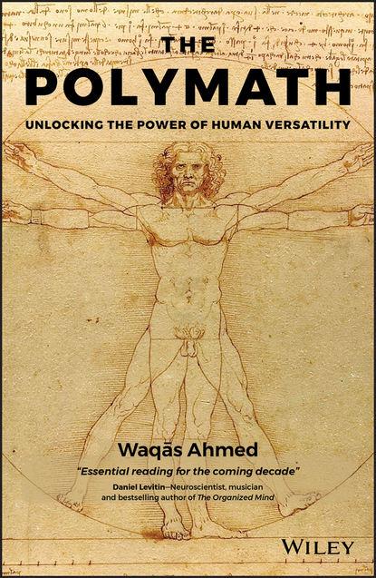 Обложка «The Polymath. Unlocking the Power of Human Versatility»