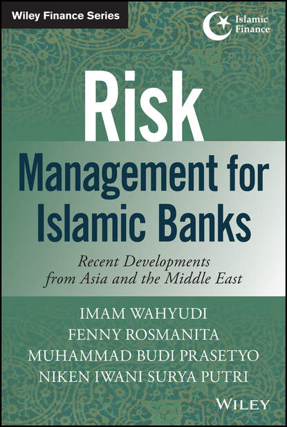 Обложка «Risk Management for Islamic Banks. Recent Developments from Asia and the Middle East»