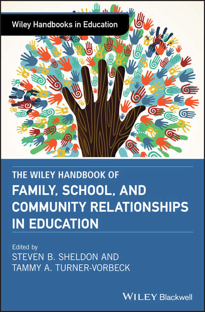 Обложка «The Wiley Handbook of Family, School, and Community Relationships in Education»