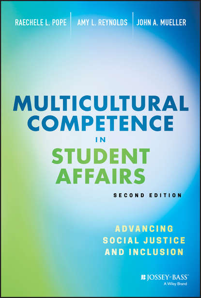 Обложка «Multicultural Competence in Student Affairs. Advancing Social Justice and Inclusion»