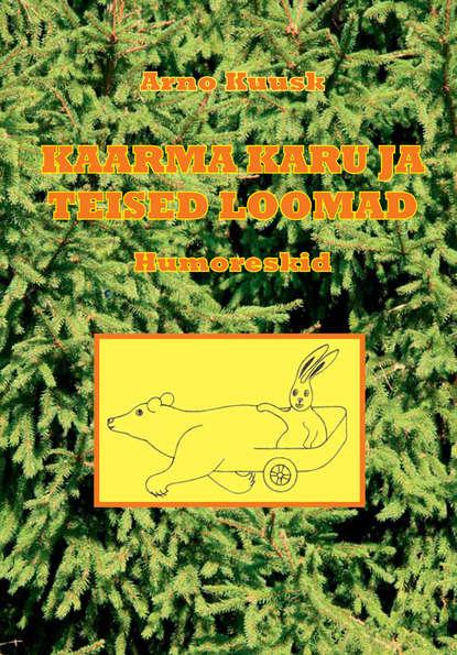 Обложка «Kaarma Karu ja teised loomad»