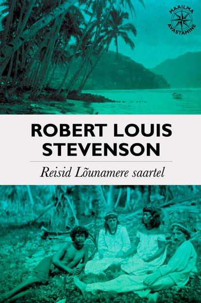 Обложка «Reisid Lõunamere saartel»