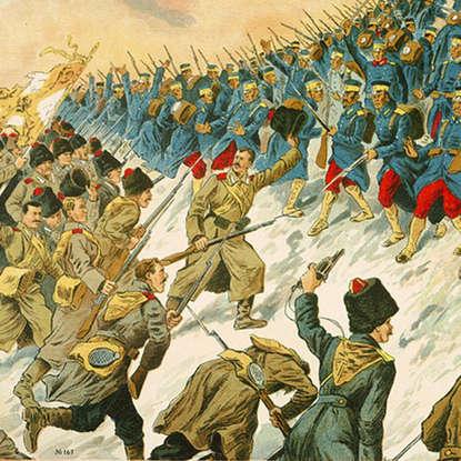 Обложка «Россия и Япония в 1904-1905 гг.: случайно проигранная война?»