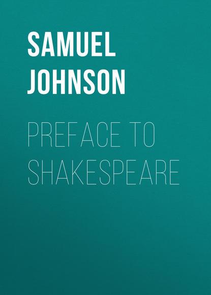 Обложка «Preface to Shakespeare»
