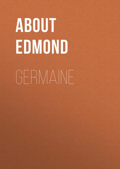 Обложка «Germaine»