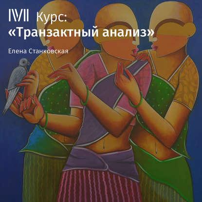 Обложка «Лекция «Драйв и драйверы»»
