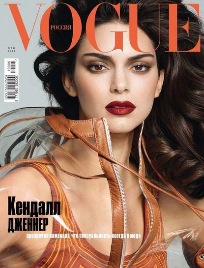Обложка «Vogue 05-2019»
