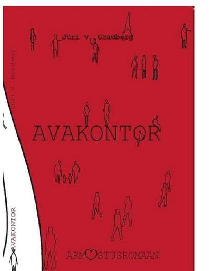 Обложка «Avakontor»