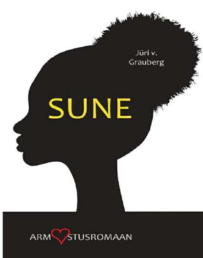 Обложка «Sune»