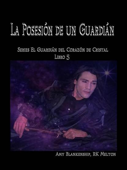 Обложка «La Posesión De Un Guardián»