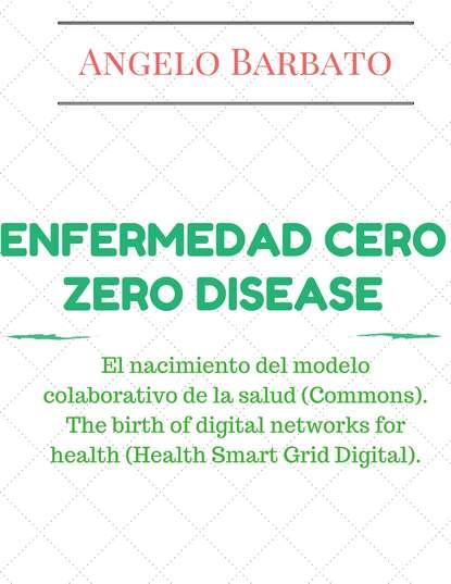 Обложка «Enfermedad Cero»