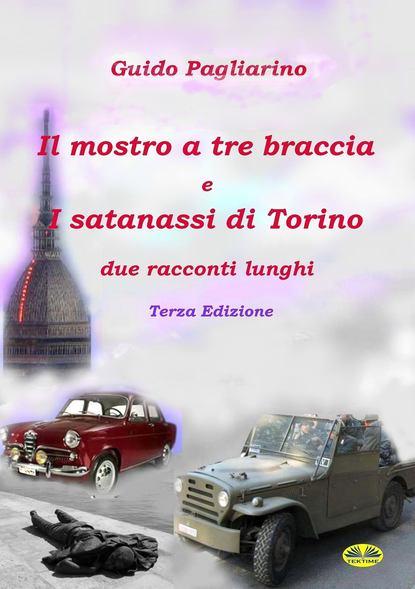 Обложка «Il Mostro A Tre Braccia E I Satanassi Di Torino»