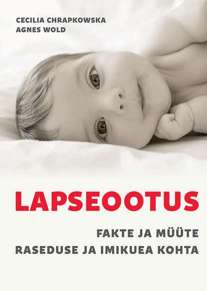 Обложка «Lapseootus»