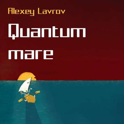 Обложка «Quantum Mare»