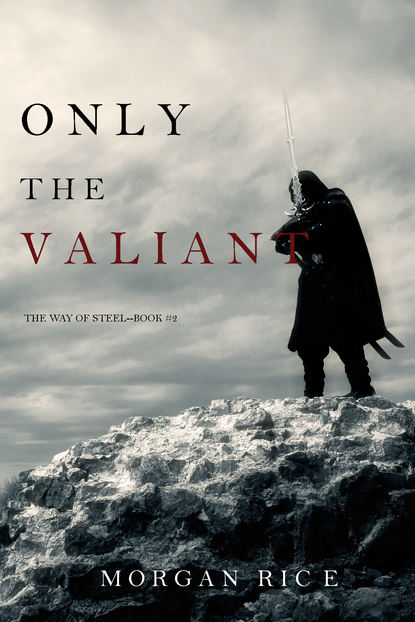 Обложка «Only the Valiant»