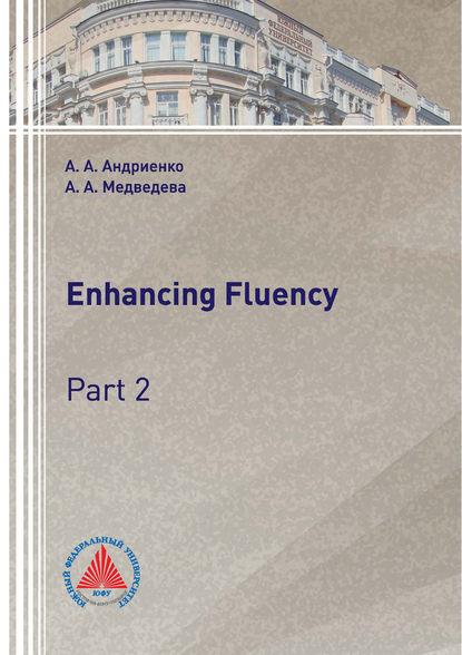 Обложка «Enhancing Fluency. Part 2»