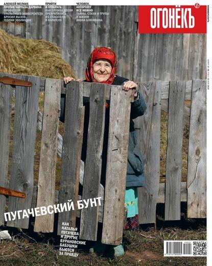 Обложка «Огонёк 17-18-2019»