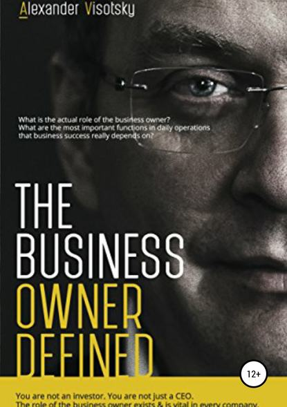Обложка «A Job Description for the Business Owner»