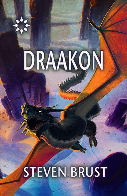 Обложка «Draakon. Vlad Taltose seiklused»