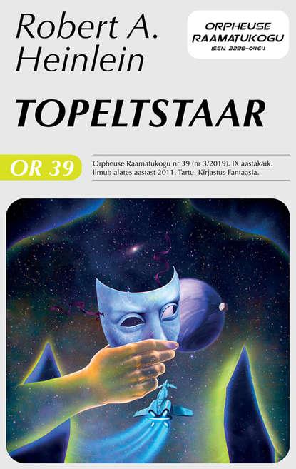 Обложка «Topeltstaar»