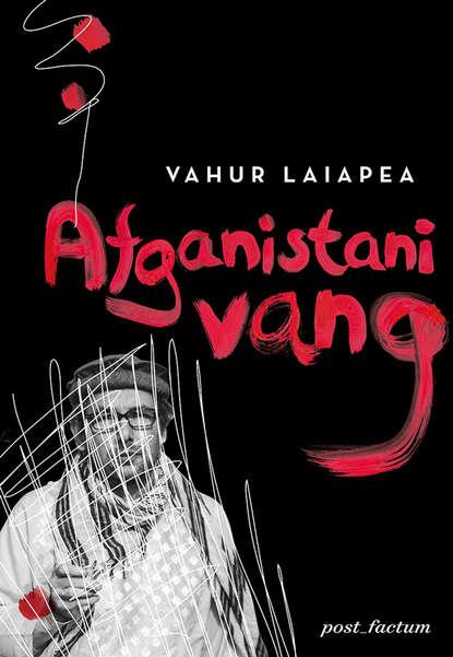 Обложка «Afganistani vang»