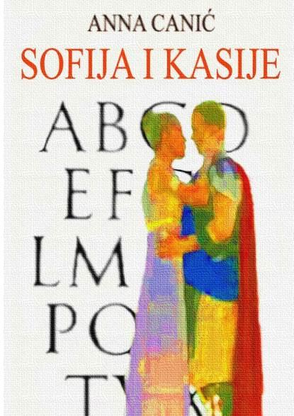 Обложка «Sofija iKasije»