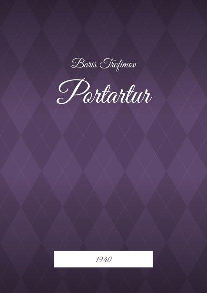 Обложка «Portartur. 1940»