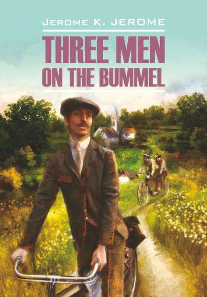 Обложка «Tree Men on the Bummel / Трое на четырех колесах. Книга для чтения на английском языке»
