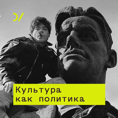 Обложка «О стабильности, границах и будущем»