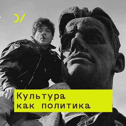 Обложка «Вперед в прошлое. Григорий Ревзин – об образах будущего в постсоветской архитектуре»