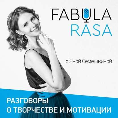 Обложка «Ник Перумов. Почему «умом Россию не понять»?»