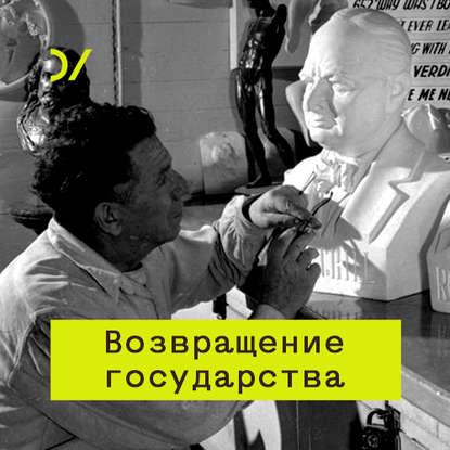 Обложка «Рынок, нефть и государство в России»