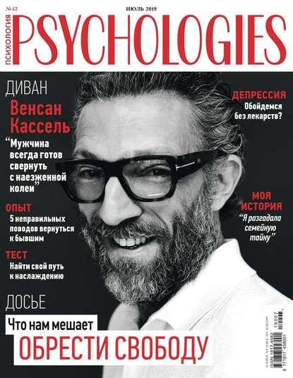 Обложка «Psychologies 07-2019»