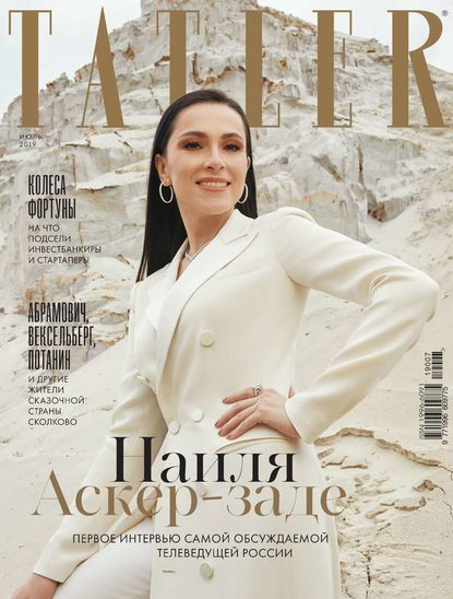 Обложка «Tatler 07-2019»