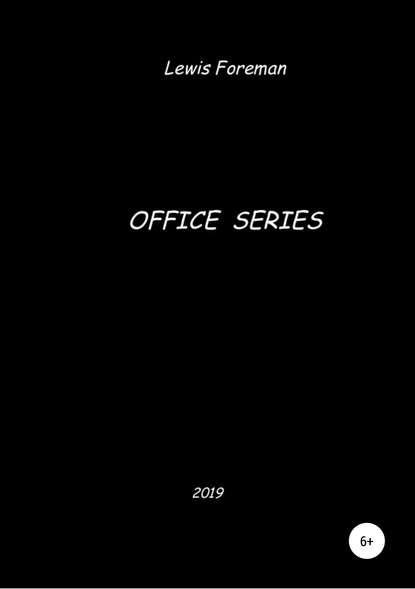 Обложка «Office Series. Free Mix»