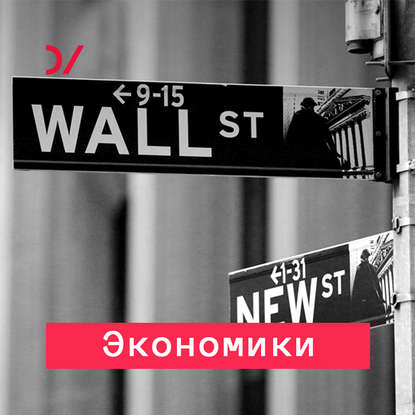 Обложка «Делание денег»