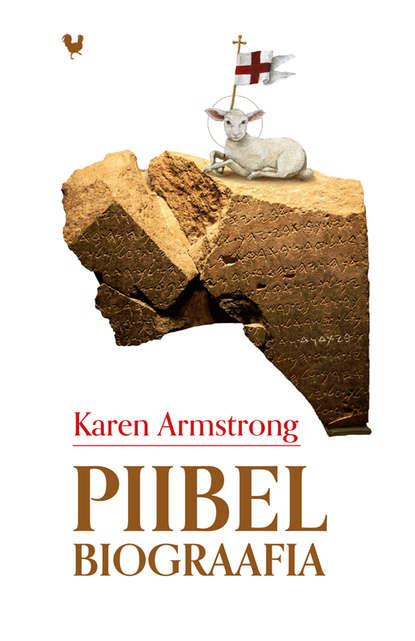 Обложка «Piibel. Biograafia»