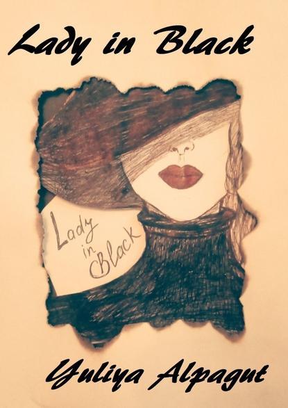 Обложка «Lady inBlack»