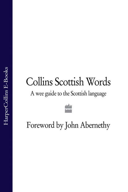 Обложка «Collins Scottish Words: A wee guide to the Scottish language»