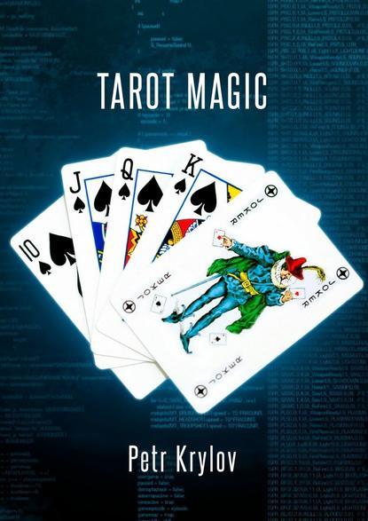 Обложка «Tarot Magic. Event Programming»