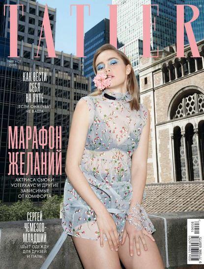 Обложка «Tatler 08-2019»
