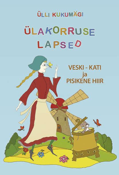 Обложка «Veski-Kati ja pisikene hiir. Raamat koos audiofailidega»