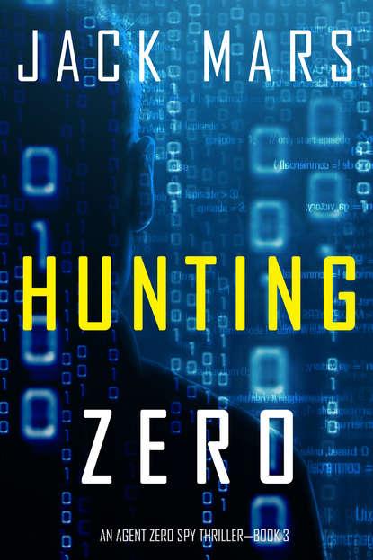 Обложка «Hunting Zero»