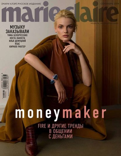 Обложка «Marie Claire 09-2019»