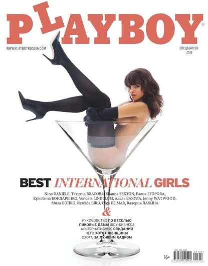 Обложка «Playboy 03-2019»